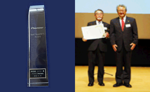 Meiko won the Award of Excellence in the In-Process Failure 3 Zero Activities from Toyota Motor Corporation.